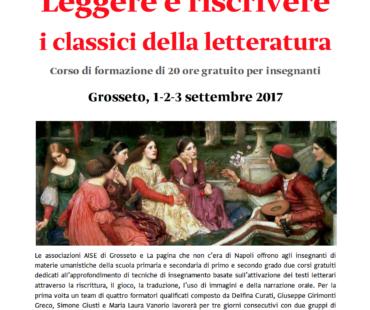 Leggere e riscrivere i classici della letteratura  – Seminario gratuito per insegnanti